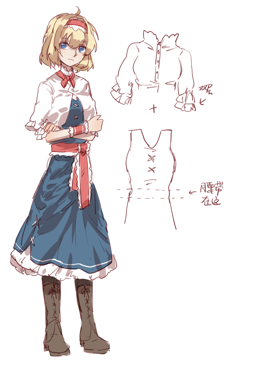 touhou project marisa alice alice margatroid 2015 2 pixiv character inspiration character zelda characters
