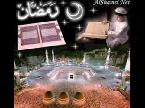 تم البدر بدري لسه بدري يا شهر الصيام Youtube Eid Al Fitr Ramadan