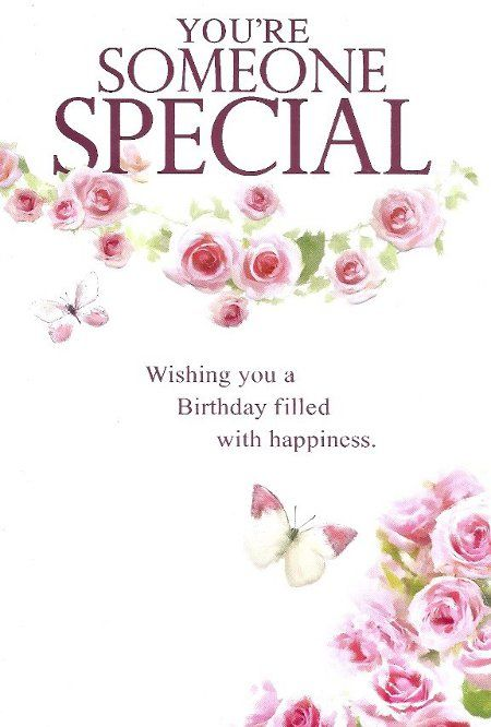 Outstanding Youre Someone Special Allwidewallpapers Com Birthday Funny Birthday Cards Online Barepcheapnameinfo