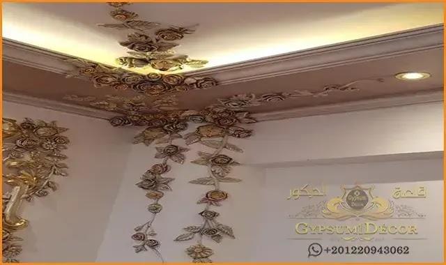 اسقف جبس Modern Decor Ceiling Lights Interior Design