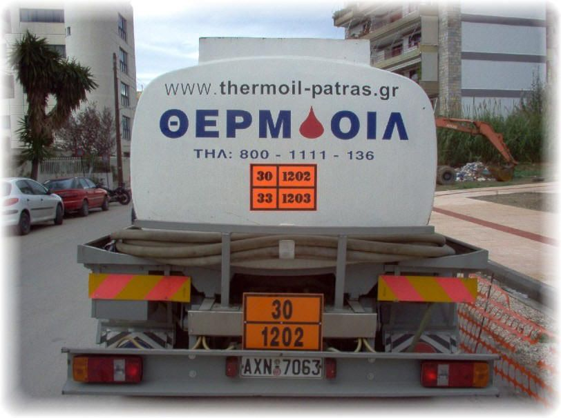thermoil patras Places to visit, Dream vacations, Vacation