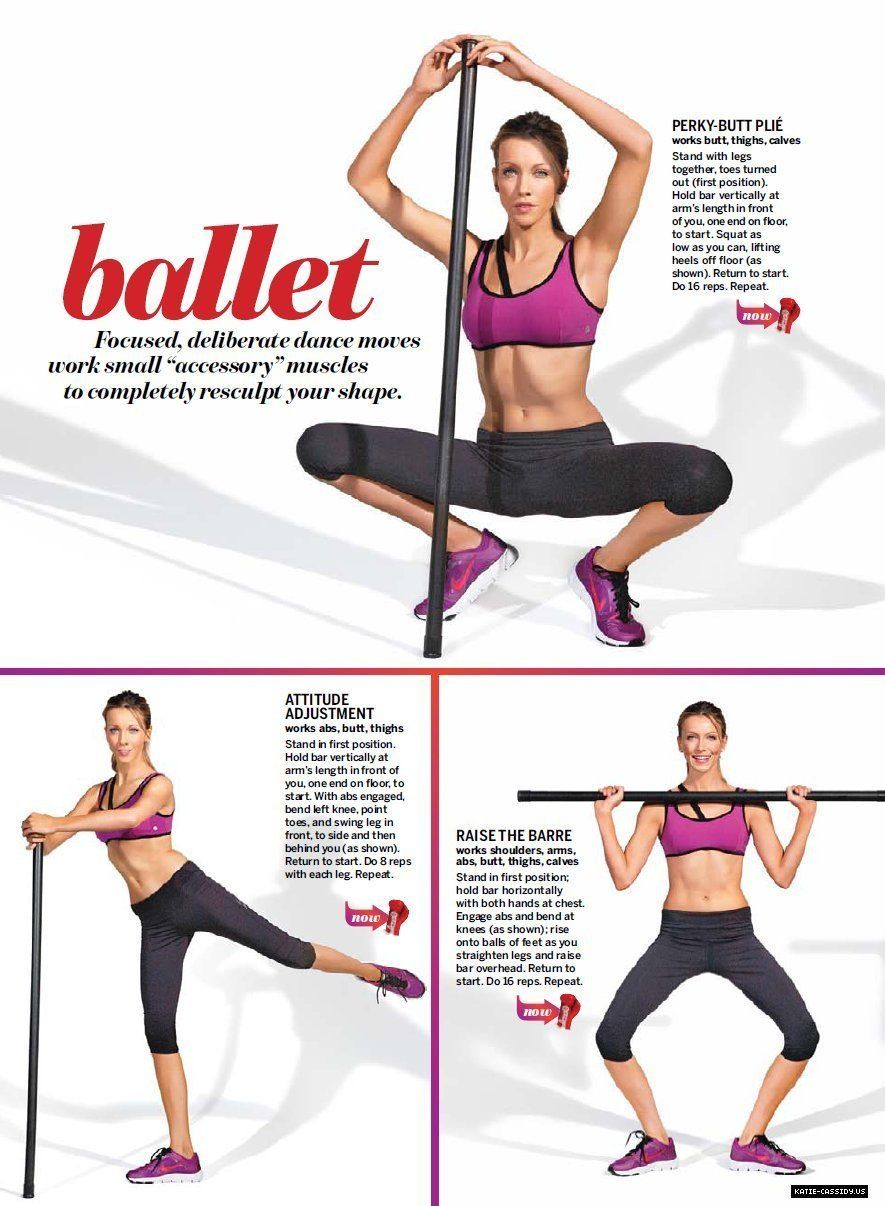 Exercícios de ballet em casa!