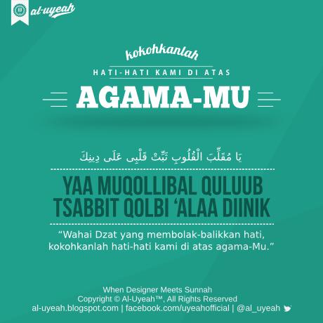 Doa Teguh Dalam Dien | al-uyeah.blogspot.com Hidayah yang ...