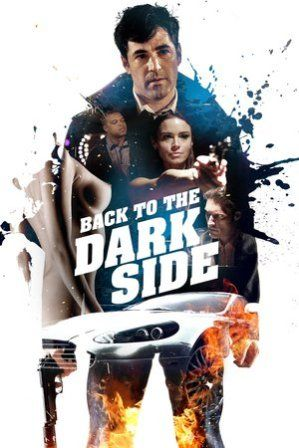 my trip back to the dark side full movie online