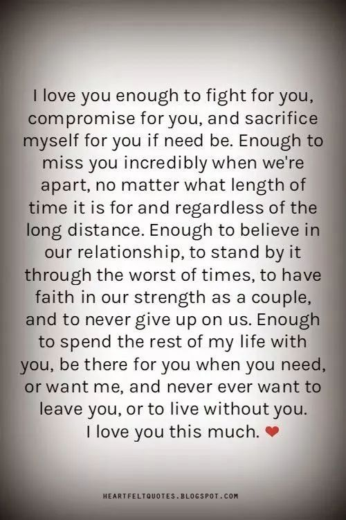 Pin By Dean On Relationship Quotes Heartfelt Quotes Love Message For Him Romantic Love Quotes