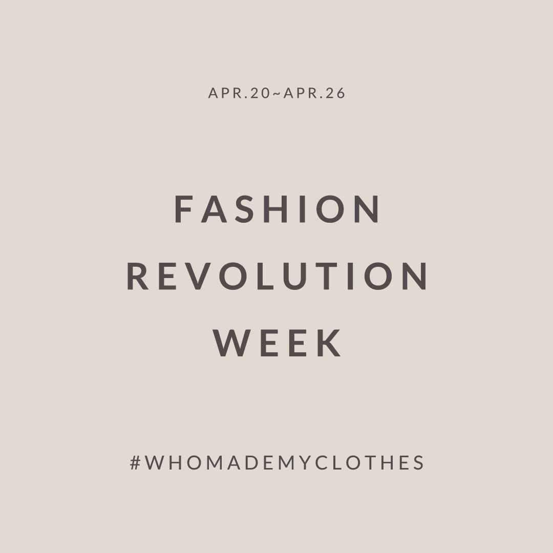 Fashion Revolution Week Bellantoni Fashion Revolution Instagram Photo Instagram