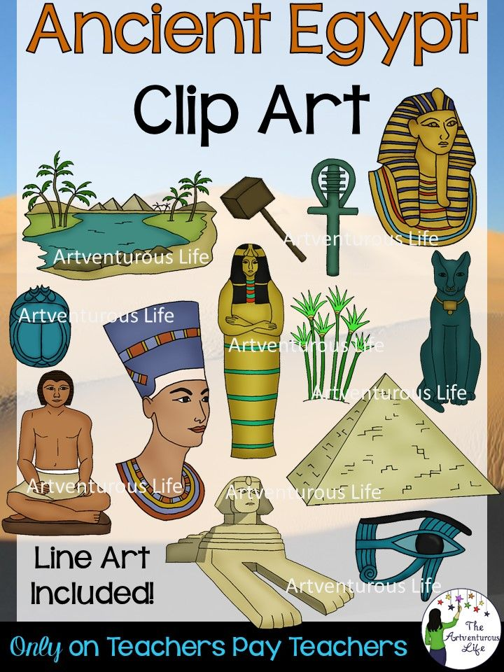Ancient Egypt Clip Art | Cool Clipart | Ancient egypt