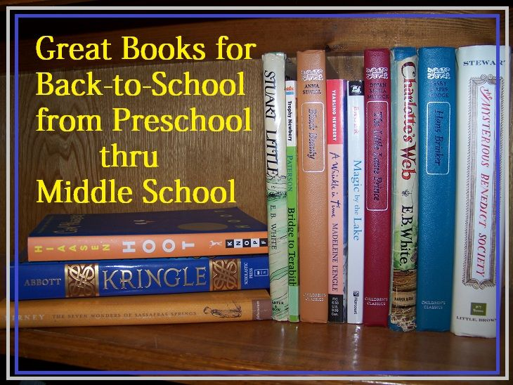 Great Books for Back-to-School from preschool thru middle school - fun reads as kids enter a new grade!