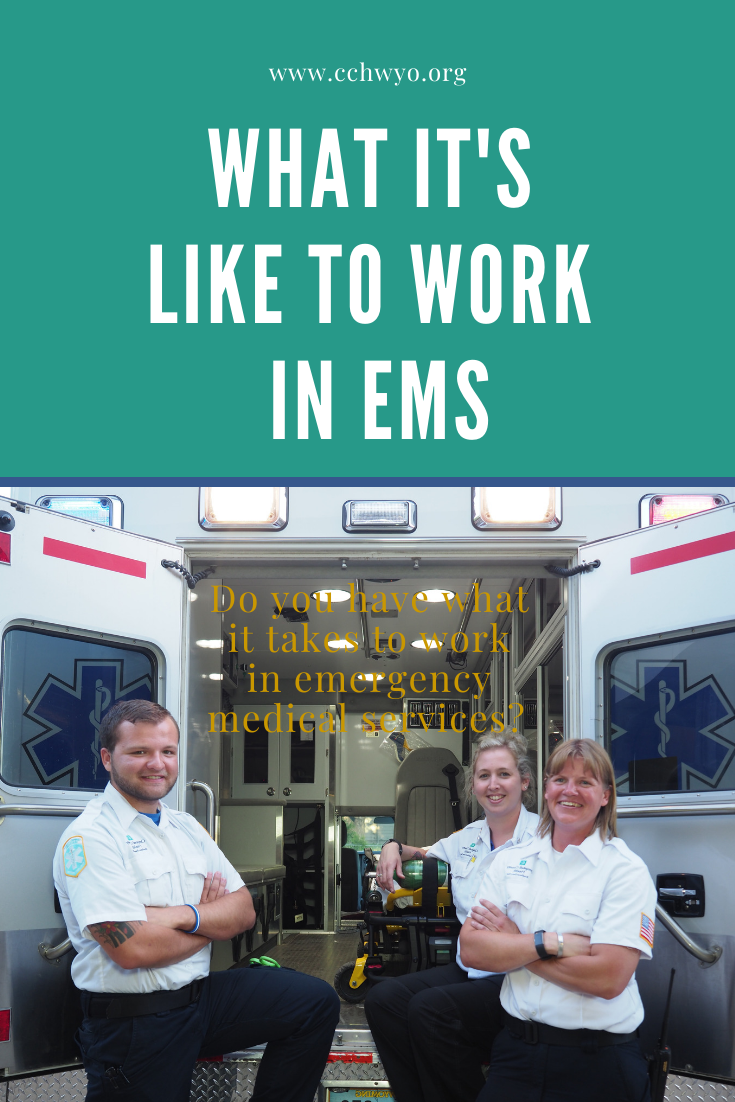 Ever wonder what it's like to work in emergency medical