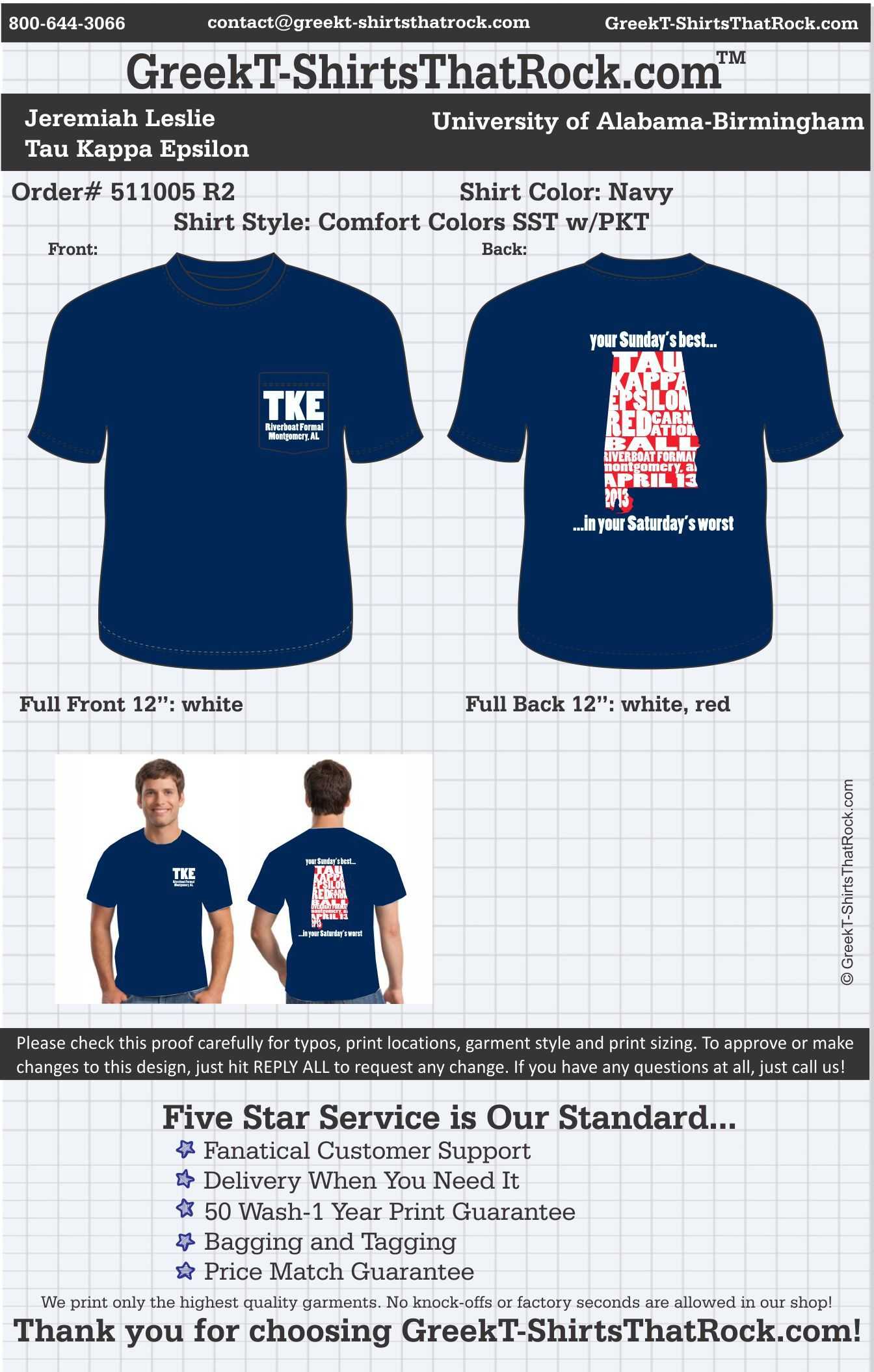 tke #teke tau kappa epsilon shirts t-shirts fraternity rush