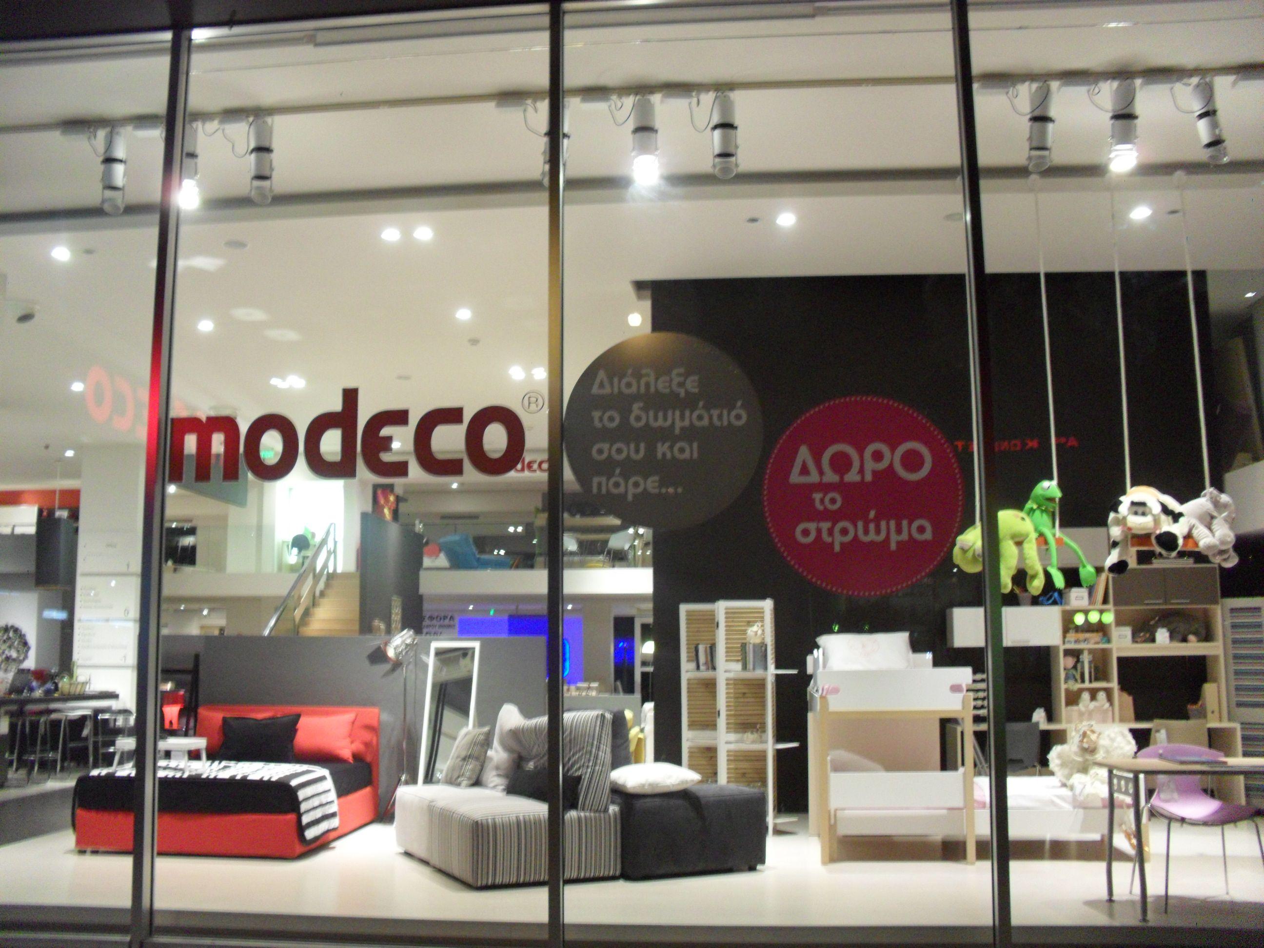 Νέο κατάστημα Modeco στην Πάτρα! Δείτε όλα μας τα καταστήματα στο http://www.modeco.gr/katastimata/diktuo-katastimatwn/50