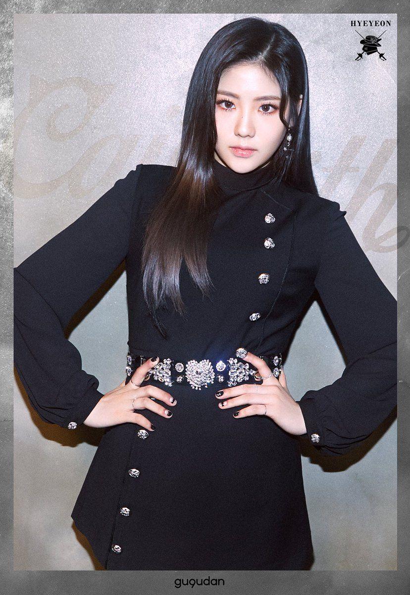Resultado de imagen de gugudan hyeyeon the boots