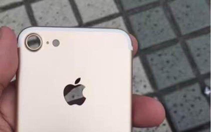 Iphone 7 Photos Emerge On Chinese Social Media Newafghanpress Iphone Iphone 7 Photos Apple Phone