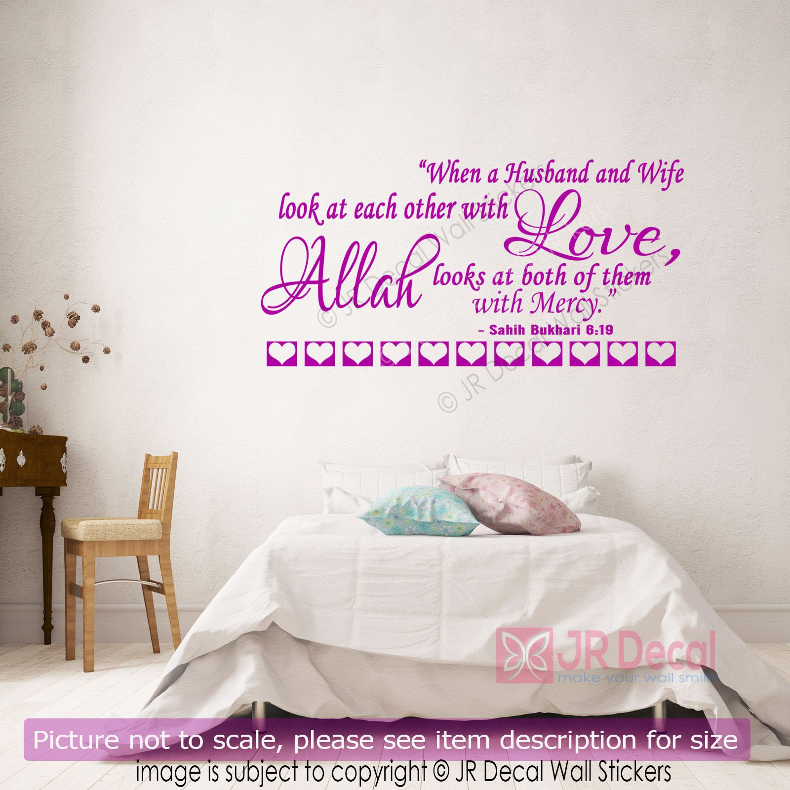 Islamic Husband Wife Quote Wall Stickers Islamic Love Quote Wall