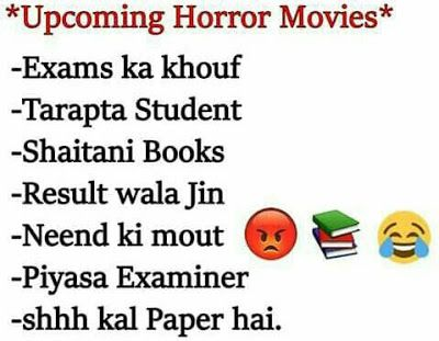 #2 Exam Quotes For Students Funny