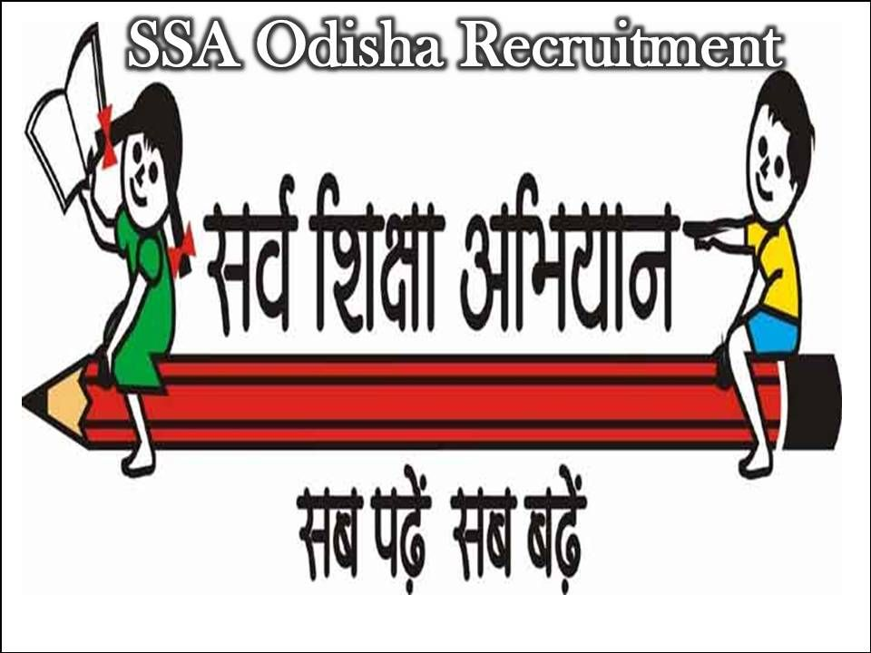 SSA Odisha Recruitment Teaching jobs, Apply online