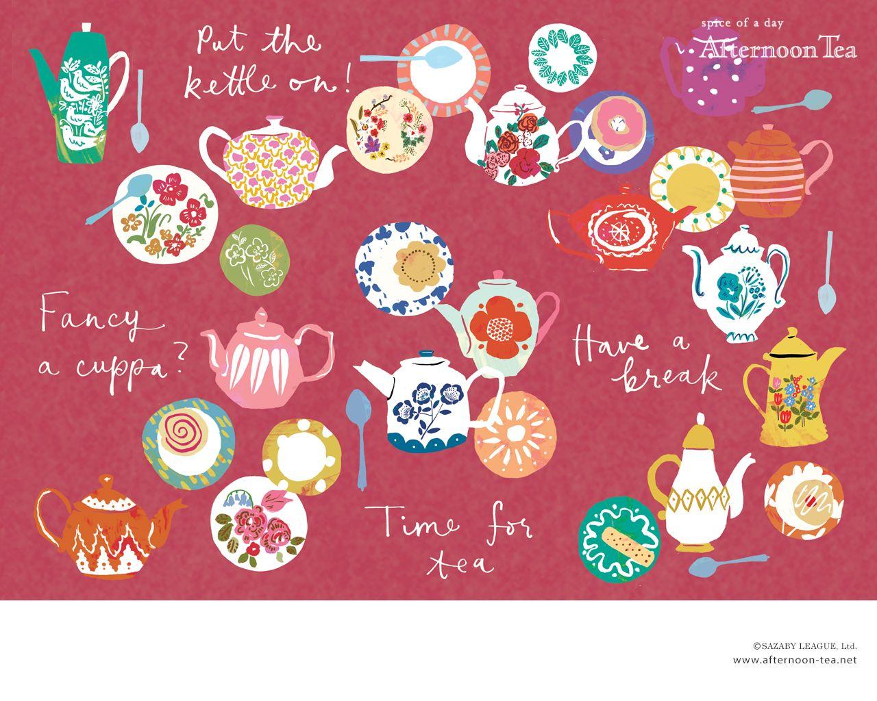 Afternoon Tea Wallpaper かわいい アート 鉤針