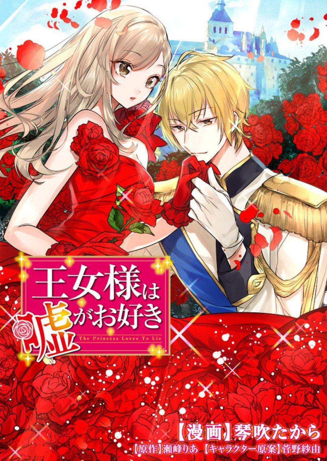 Pin On Romance Novel