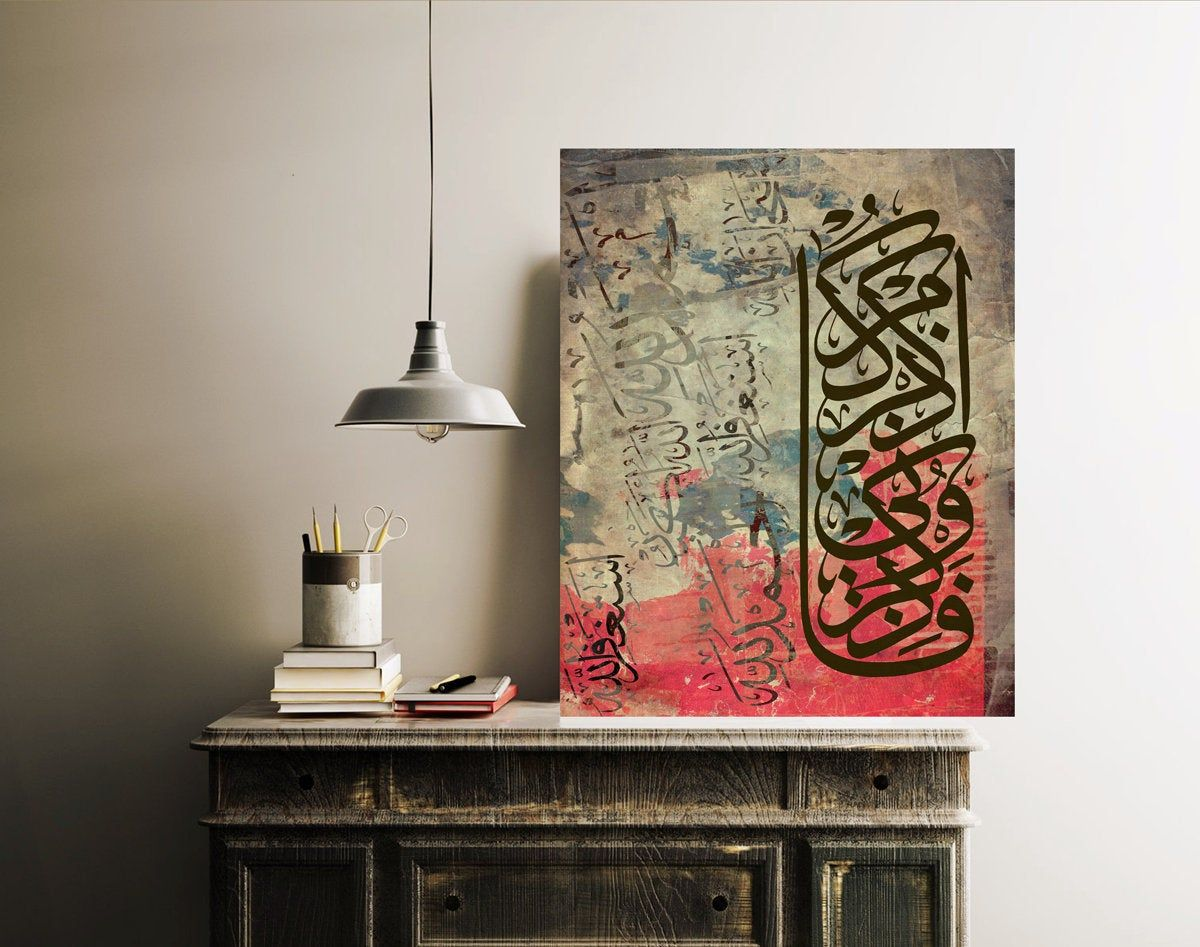 Beige Abstract Arabic Calligraphy Remember Me Etsy In 2020 Islamic Art Calligraphy Islamic Caligraphy Art Islamic Wall Art