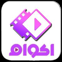 مشاهدة و تحميل افلام اكوام Akoam Gaming Logos Logos Nintendo Games