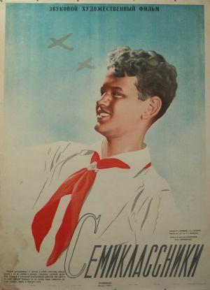 7th Graders, 1938 - original vintage poster by A Belsky listed on AntikBar.co.uk
