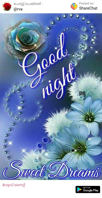 Elegant Nice Good Night Wallpaper Good Night Image New Good Night Images Good Night Wallpaper