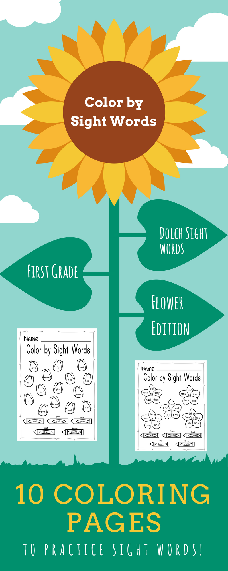 Color by Sight Words - Coloring Page - First Grade | Worksheets ...