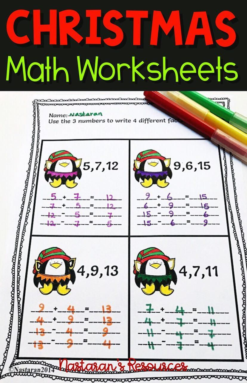 Christmas Math Worksheets For 1st Grade And A Free Worksheet Math Worksheets Christmas Math Worksheets Christmas Math [ 1280 x 828 Pixel ]