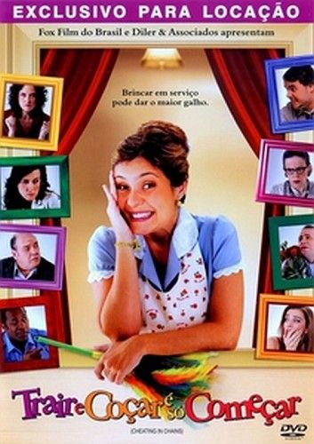 The Funniest Brazilian Movie Full Films Film Movies Now Playing
