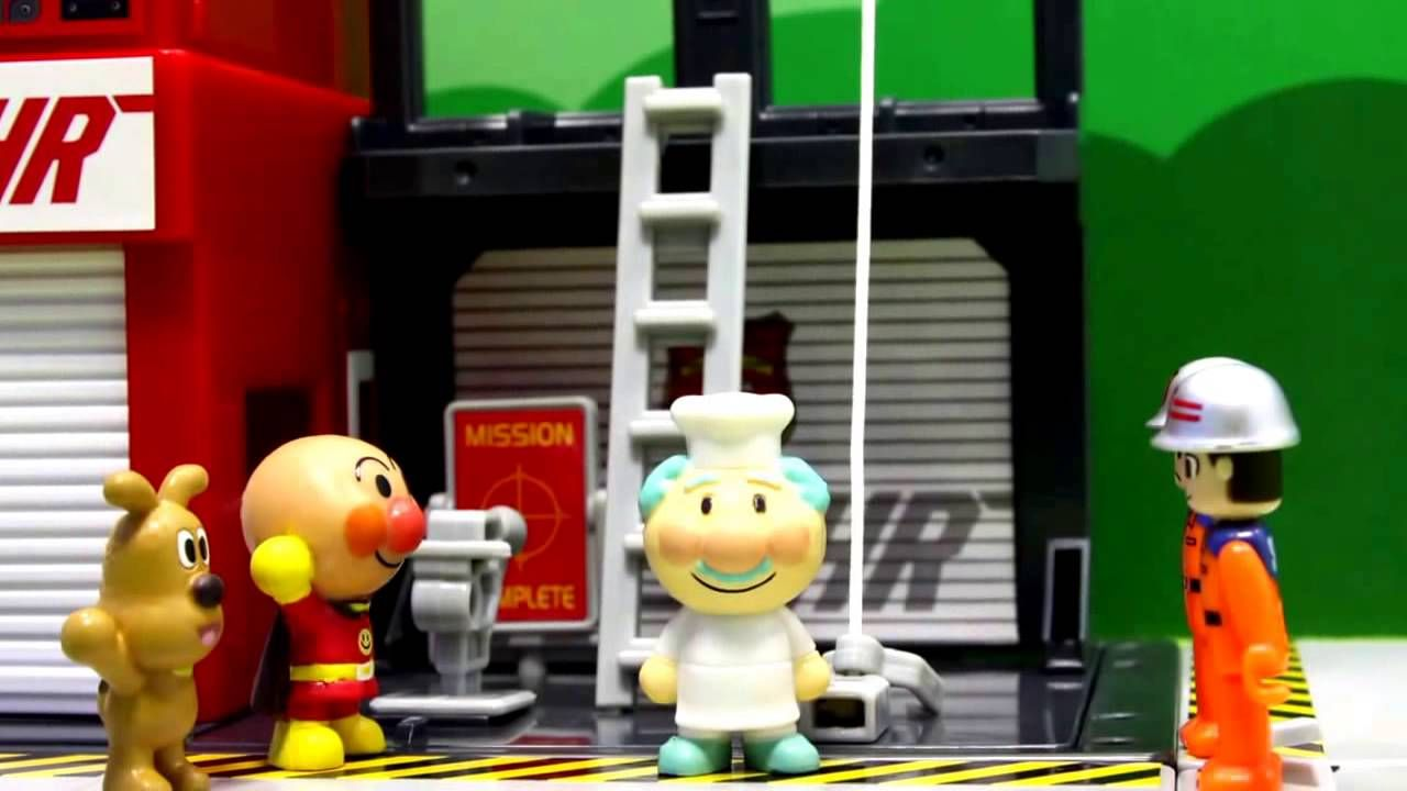 Anpanman and tomica hyper rescue check more at https
