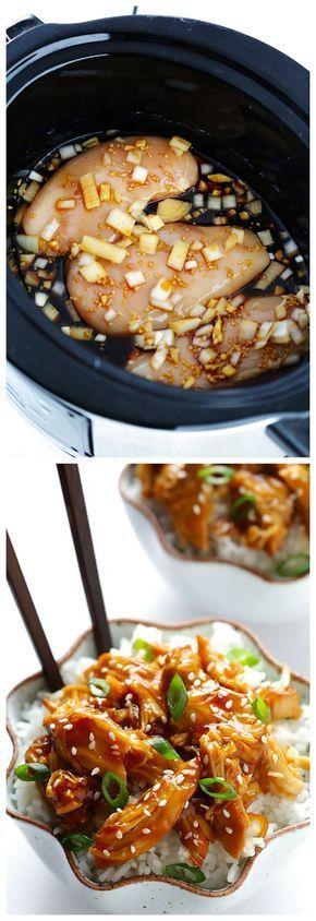 Slow Cooker Teriyaki Chicken | Gimme Some Oven #slowcookerrecipes