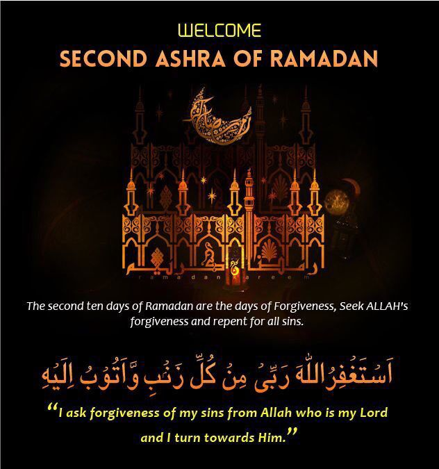 Second Ashra of Ramadan: forgiveness | Ramadan, Online quran, All sins