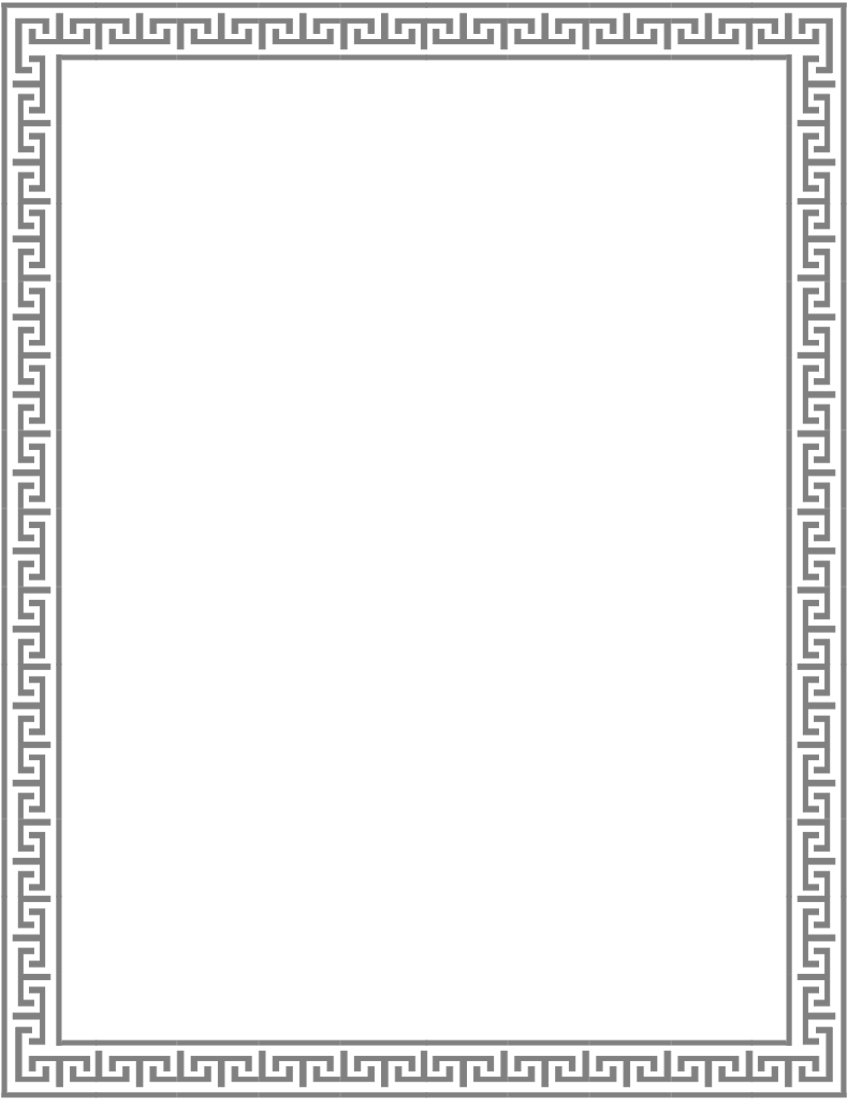 Simple Text Frame Clip Art Available Formats To Download Borders For Paper Greek Frame Greek Pattern