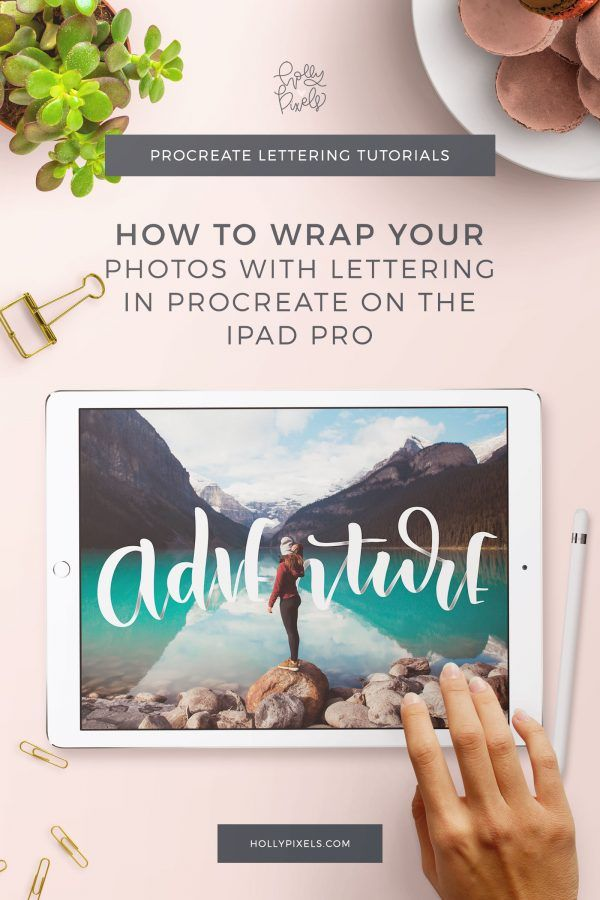 10 Tricks for Procreate You May Not Know About Lettering