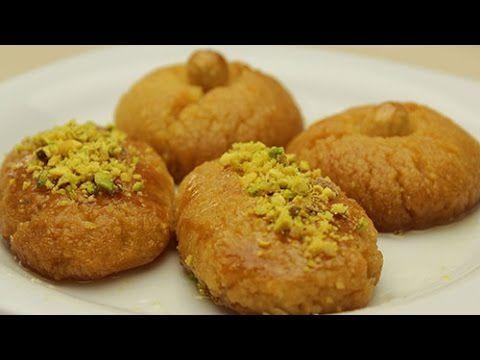 Moist semolina cookies turkish shekerpare dessert recipe moist semolina cookies turkish shekerpare dessert recipe youtube forumfinder Gallery