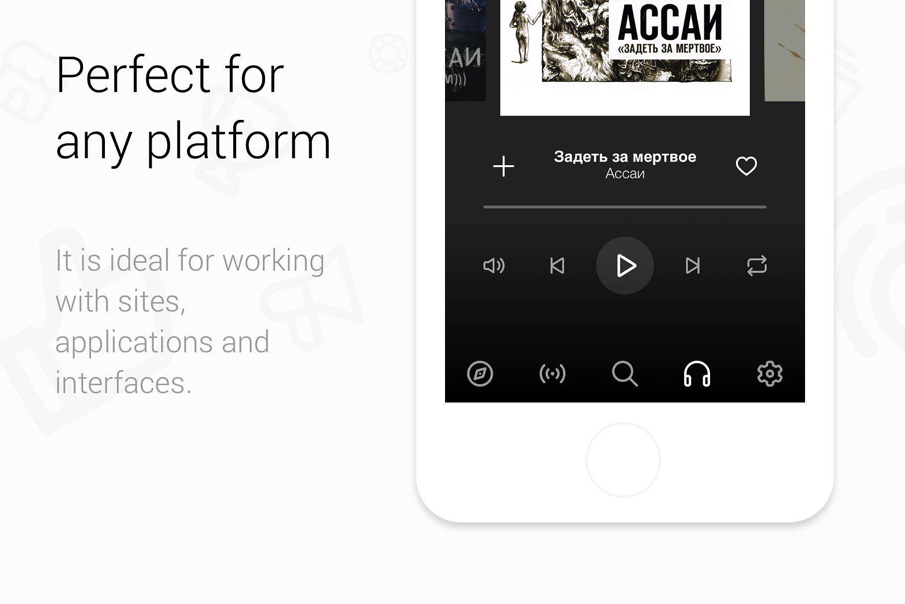 Argon 300+ Premium Vector Line Icons icon, flaticon, icons