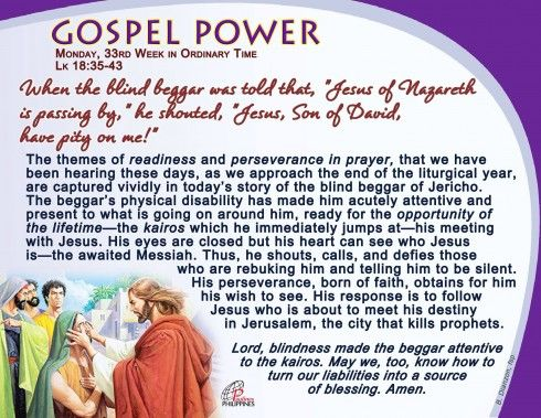 Gospel Power - Monday, 33rd Week in Ordinary Time