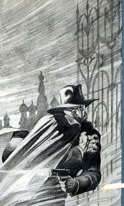 "Cap'n's Comics: Shadows of Shadows by Jim Steranko. Sketch for a reprint of ""The Romanoff Jewels"""
