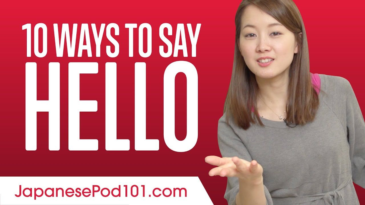 10 Ways to Say Hello in Japanese Say hello in japanese