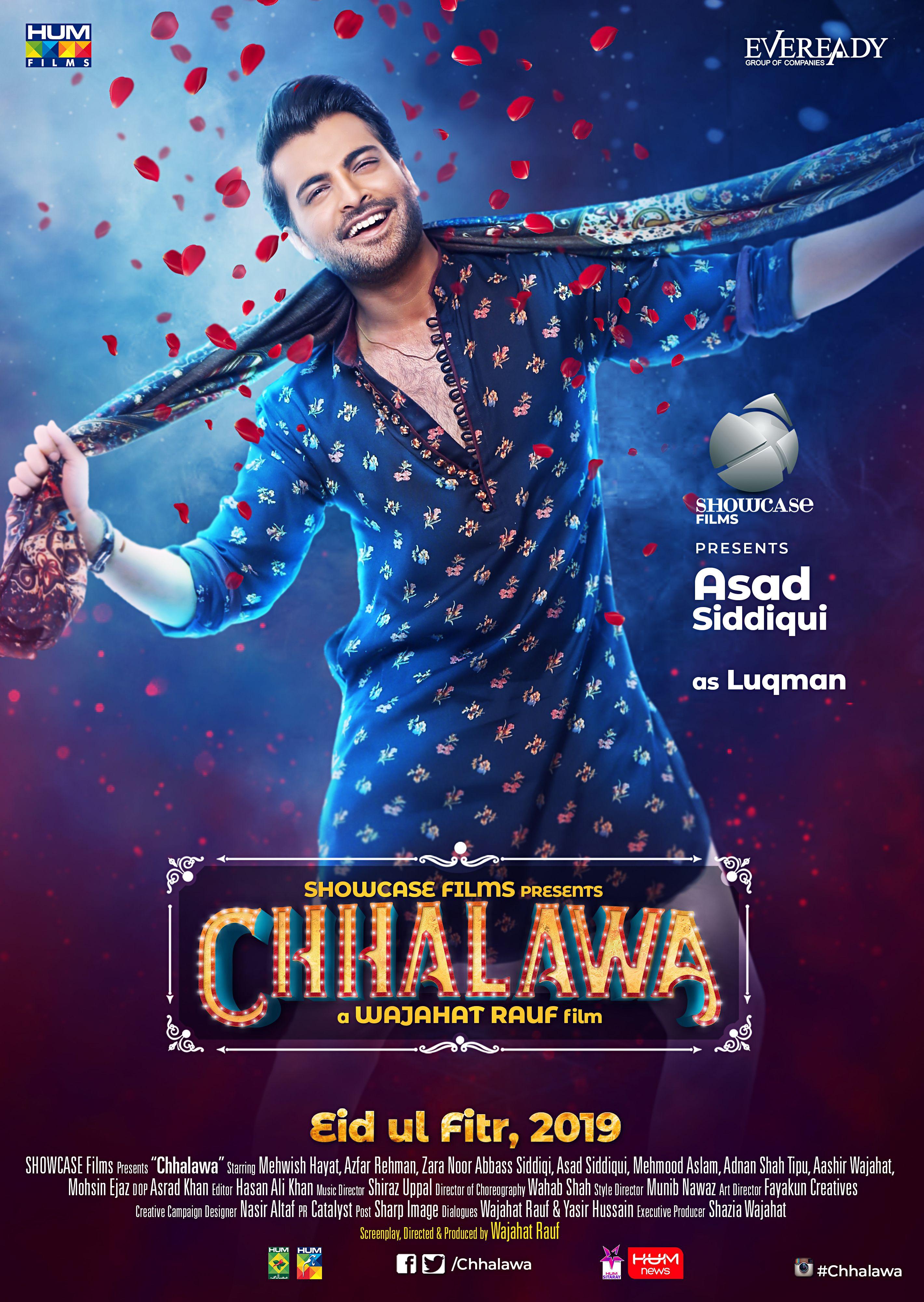 Chhalawa The Movie Asad Siddiqui Movies Film Movie Posters