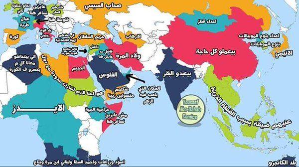 خريطة الوطن العربي بالصور In 2021 Map National Image