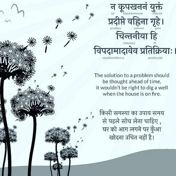 Pin By Vaibhav Gaurkhede On K In 2020 Sanskrit Quotes Sanskrit Language Vedic Mantras