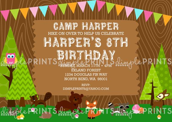 Camping Birthday Invitations Now The Fun Begins Using The