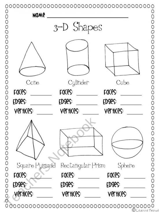 3 D Shapes Facts Worksheet From Mrs Prince Co On Teachersnotebook