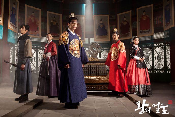 Beakje 백제 | Sageuk: Korean Historical Dramas