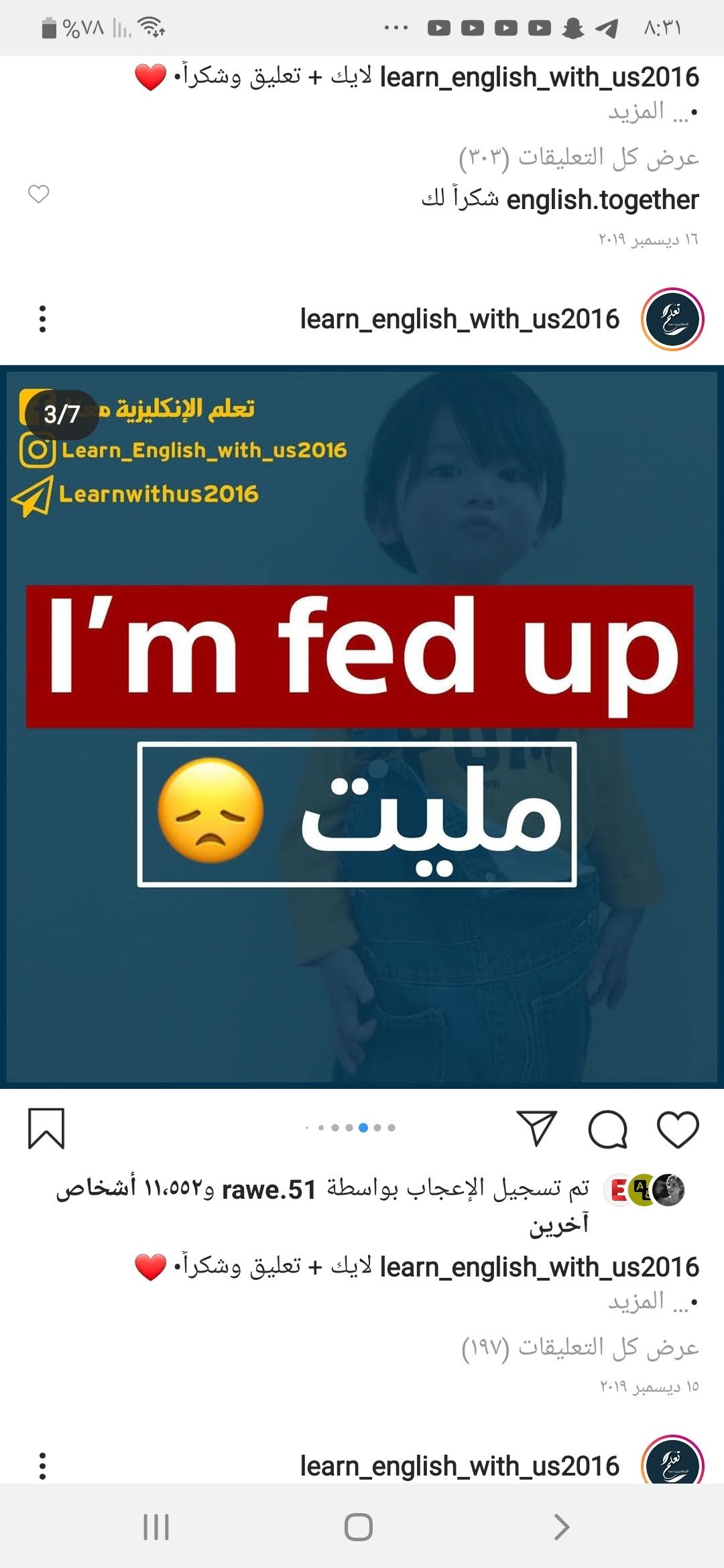 Pin By انعام زغبور On Cours Anglais English Vocabulary Words English Words Learn English