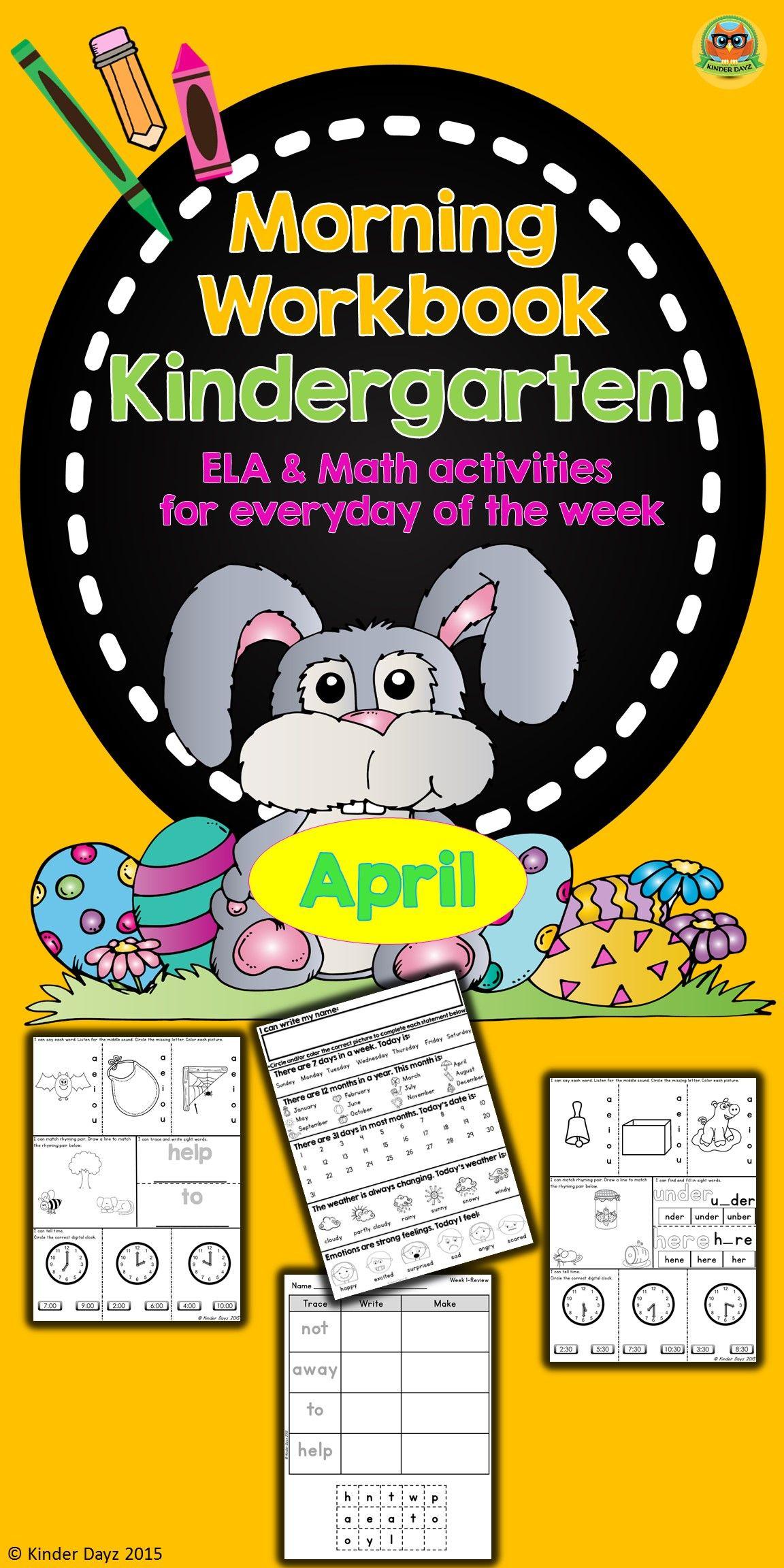 Kindergarten Morning Work | PreK / Kinder | Kindergarten