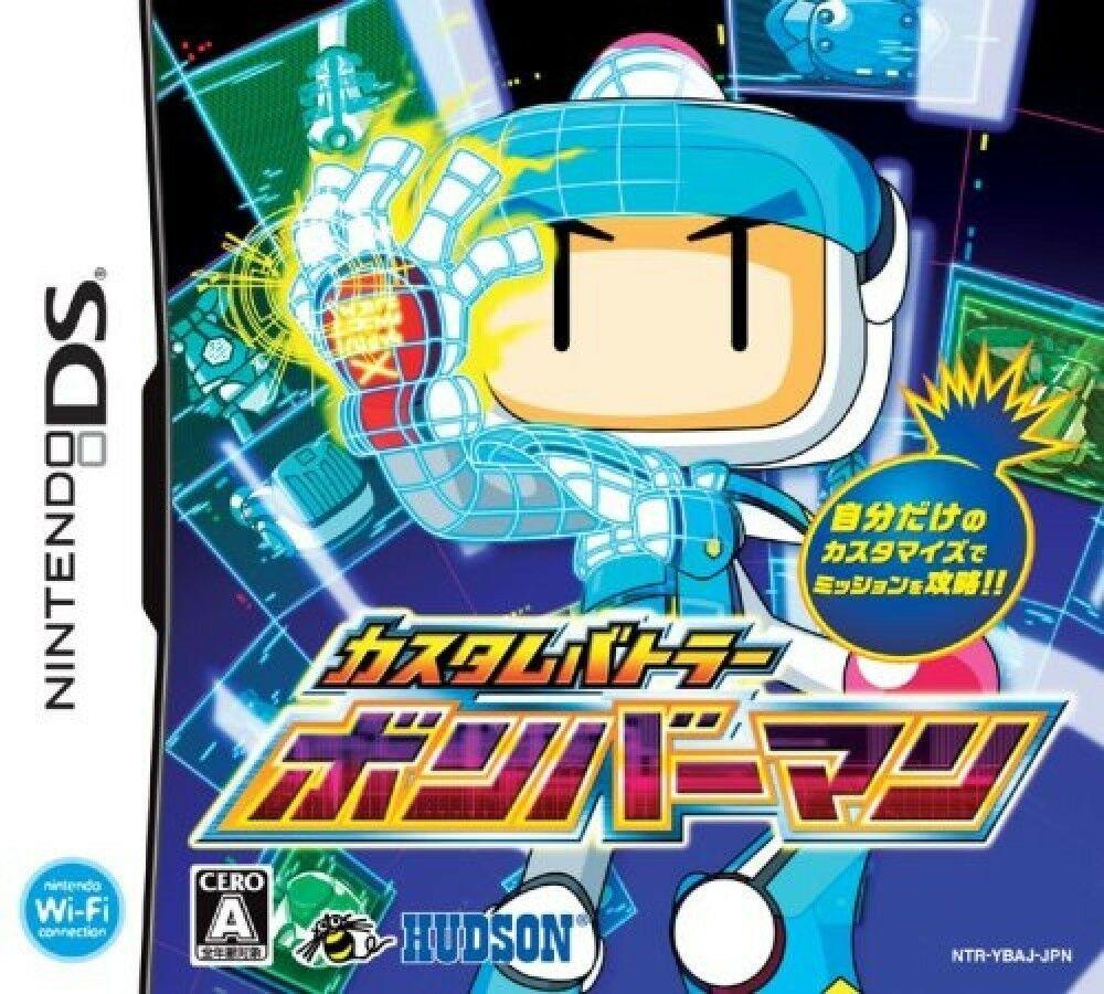NEW Nintendo DS Custom Battler Bomber Man NTSCJ Japanese