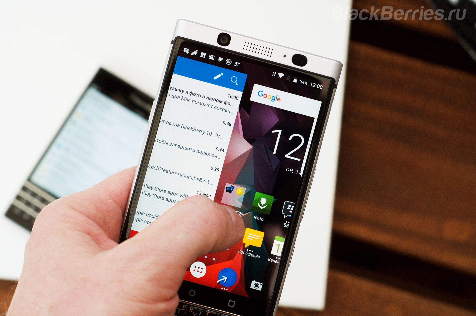 Приложение Icon Pack 10 для Android стало доступно в