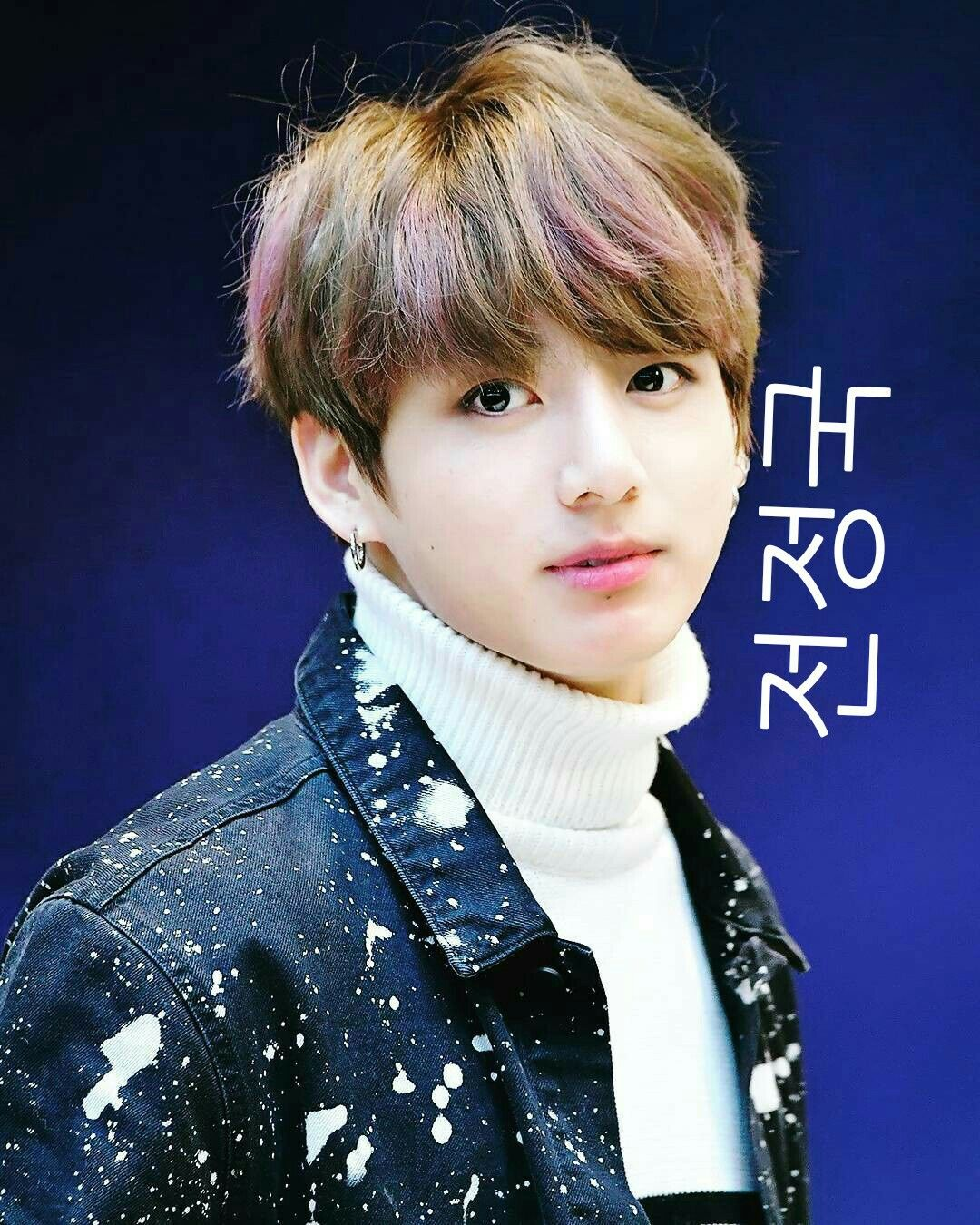 You Look Like A Baby Jungkook. So Cute